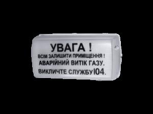 Устройство сигнальное РОСС УС-1